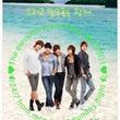 SS501★11周年…