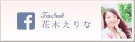 フェイスブック個人