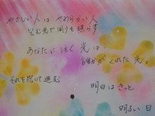 船越さんの文字とアートコラボ♡♡