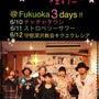 ☆A〜YA  6/1…