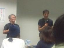 普天間先生と高島亮さん