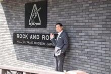 ロックの殿堂9