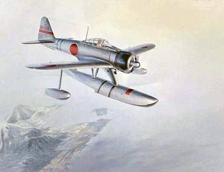5:比島旅行・ミンドロ島・零戦改造の水上戦闘機