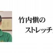 【7/23(土)開催…