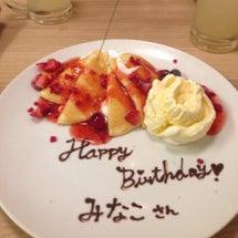 ありがとう(*^^*…