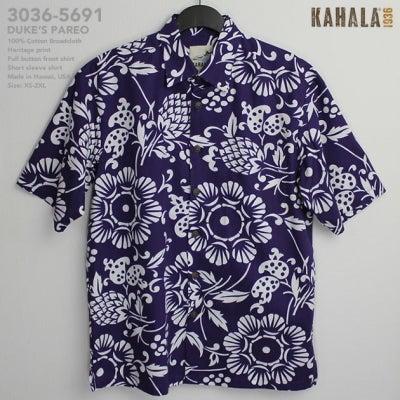 アロハシャツ カハラ