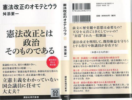 book160609