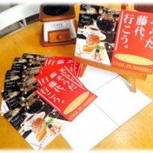 Let's Fuji…