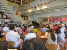 鶴川サロンコンサート2