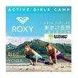ROXY ACTIV…