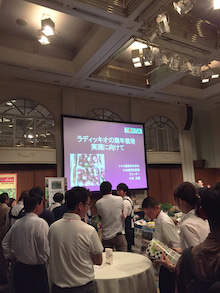 Campo Prova in TOKYO 2016