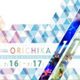 【ORICHIKA1…