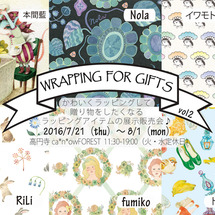 WRAPPING F…
