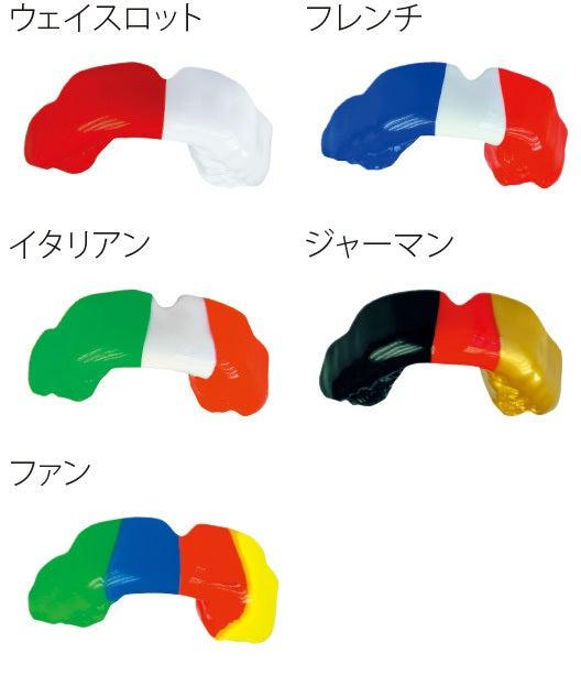マウスピース 国旗