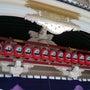歌舞伎座☆