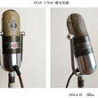 1617 :RCA-…