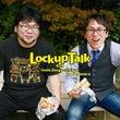 【7/13】LOCK…