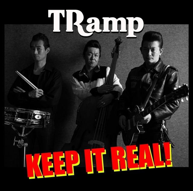 『KEEP IT REAL!』