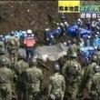 九州|熊本・大分で震…
