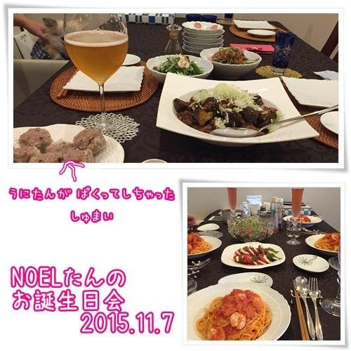 NOELちゃんのお誕生日