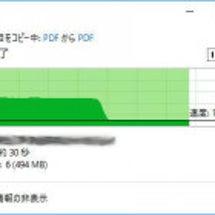 USB3.0メモリー…