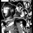コミケ当選! 8月1…
