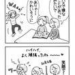 ティーチ研会報掲載4…