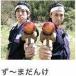 明日から!NHK E…