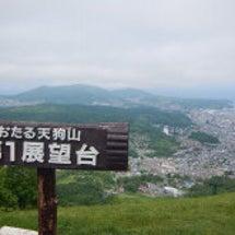 シマリス公園@小樽天…