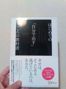 神田裕子さん/こころの教科書