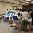 ■「お味噌作り教室」…
