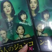 DVD発売!!!!!
