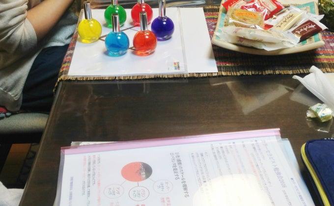 カラーセラピスト勉強会色の意味