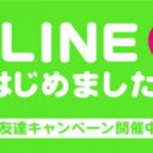 FLAG店LINE!…