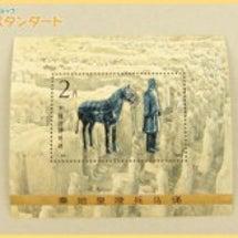 中国切手の買い取り