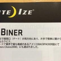 S-BINER エス…