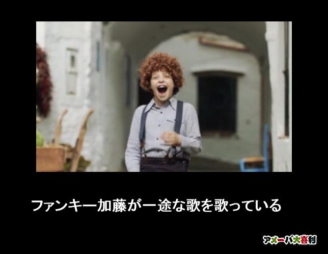 ファンキー加藤が一途な歌を歌っている