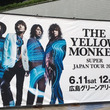 THE YELLOW…