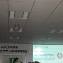 JT NPO助成事業…
