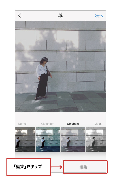 Instagramで画像加工07