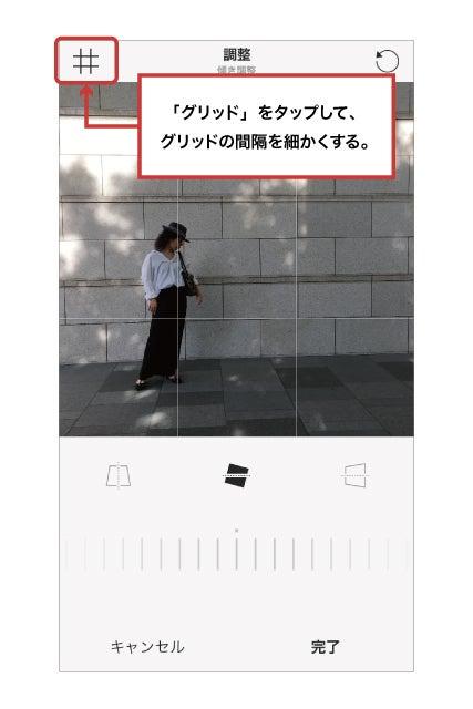 Instagramで画像加工09