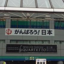 """NEWS ライブ""""Q…"""