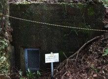 地下観測所入口