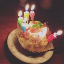 誕生日ありがとう