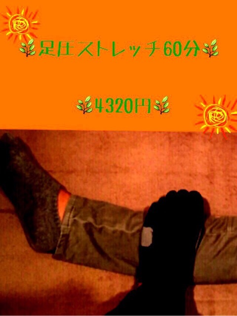 {E42F09C4-4C5F-4CE7-AB43-23FED071D403}