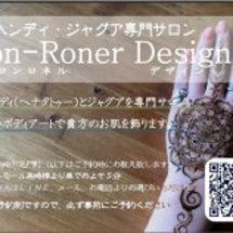 Ron-Roner …