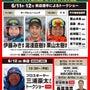 スポーツデポ新大阪 …
