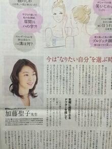 4月3日朝日新聞