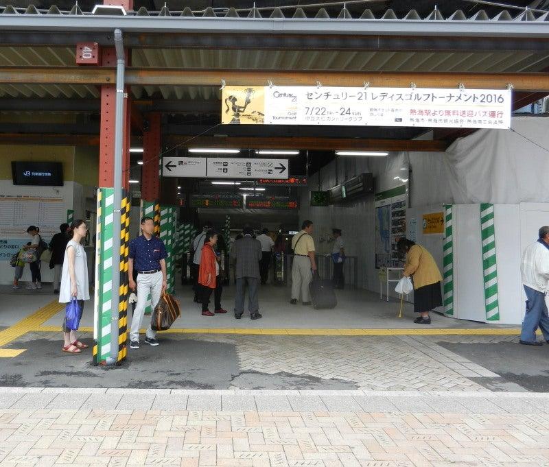 熱海駅改札