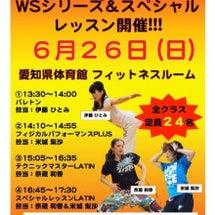 6月・VWJ主催★ …